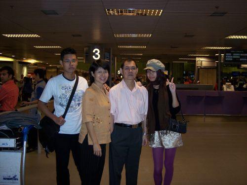airportt.jpg