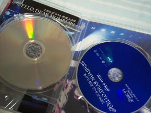 dvd-inside-2.jpg