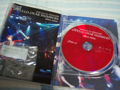 dvd-inside.jpg